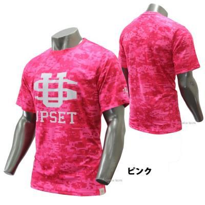 UPSET BIGロゴTシャツ(PINK)
