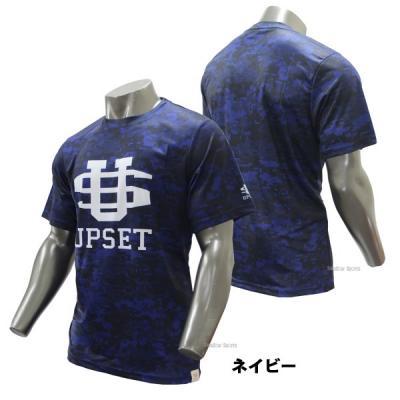UPSET BIGロゴTシャツ(NAVY)