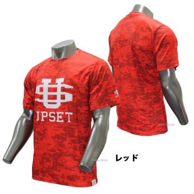 UPSET BIGロゴTシャツ(RED)